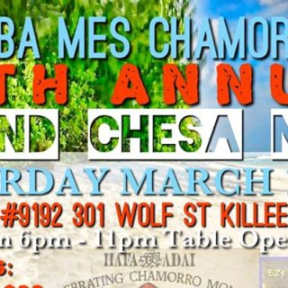 12th Annual Island Chesa Night